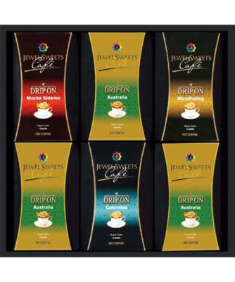 <三越・伊勢丹/公式> 送料無料!【665103】〈ジュエルスイーツカフェ〉ドリップオンギフト 単一産地コーヒーオーストラリアセレクション画像