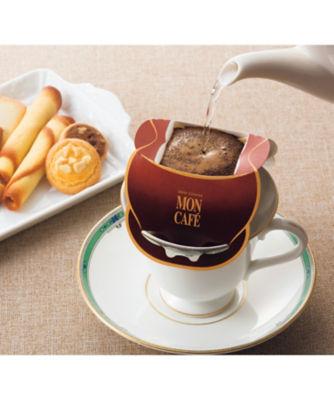 <三越・伊勢丹/公式> 送料無料!【665303】〈モンカフェ〉ドリップコーヒー画像