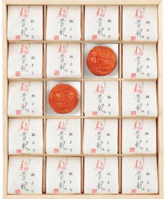 <三越・伊勢丹/公式> 送料無料!【676503】〈梅の丸長〉紀州南高梅「粒より梅貴妃」画像