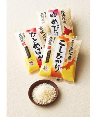 <三越・伊勢丹/公式>【677123】〈アイリスの生鮮米〉生鮮米 ブランド3銘柄2合食べ比べ画像