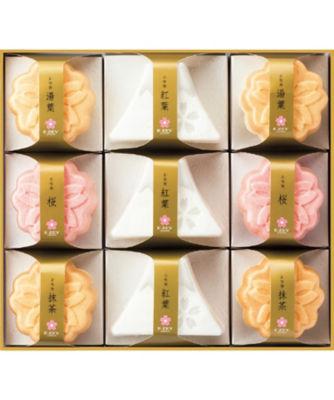 <三越・伊勢丹/公式> 送料無料!【685463】〈E-ZEY(イーゼイ) JAPAN(ジャパン)〉お吸物 四季の椀画像