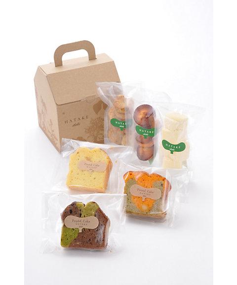 焼菓子詰合せ(6種)【HATAKE deli】