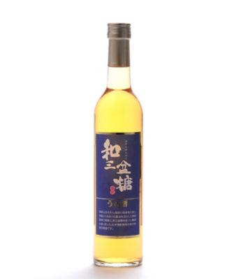 和三盆糖の梅酒