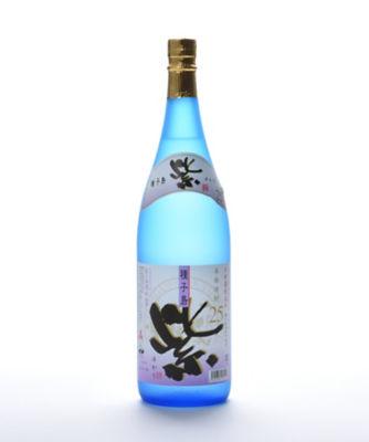 <三越・伊勢丹/公式> 紫画像