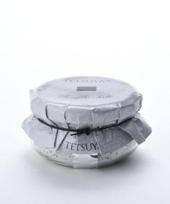TETSUYA'Sのトリュフソルト