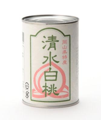 岡山県特産 清水白桃