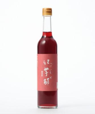 <三越・伊勢丹/公式><飯尾醸造>紅芋酢画像