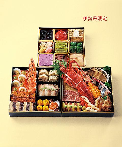 <美味なる魔法にかけられて。> 〈Restaurant MASA UEKI〉特選フレンチ三段重
