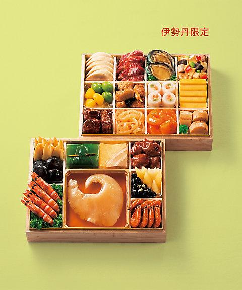 <美味なる魔法にかけられて。> 〈上海料理 状元樓〉中華おせち二段重