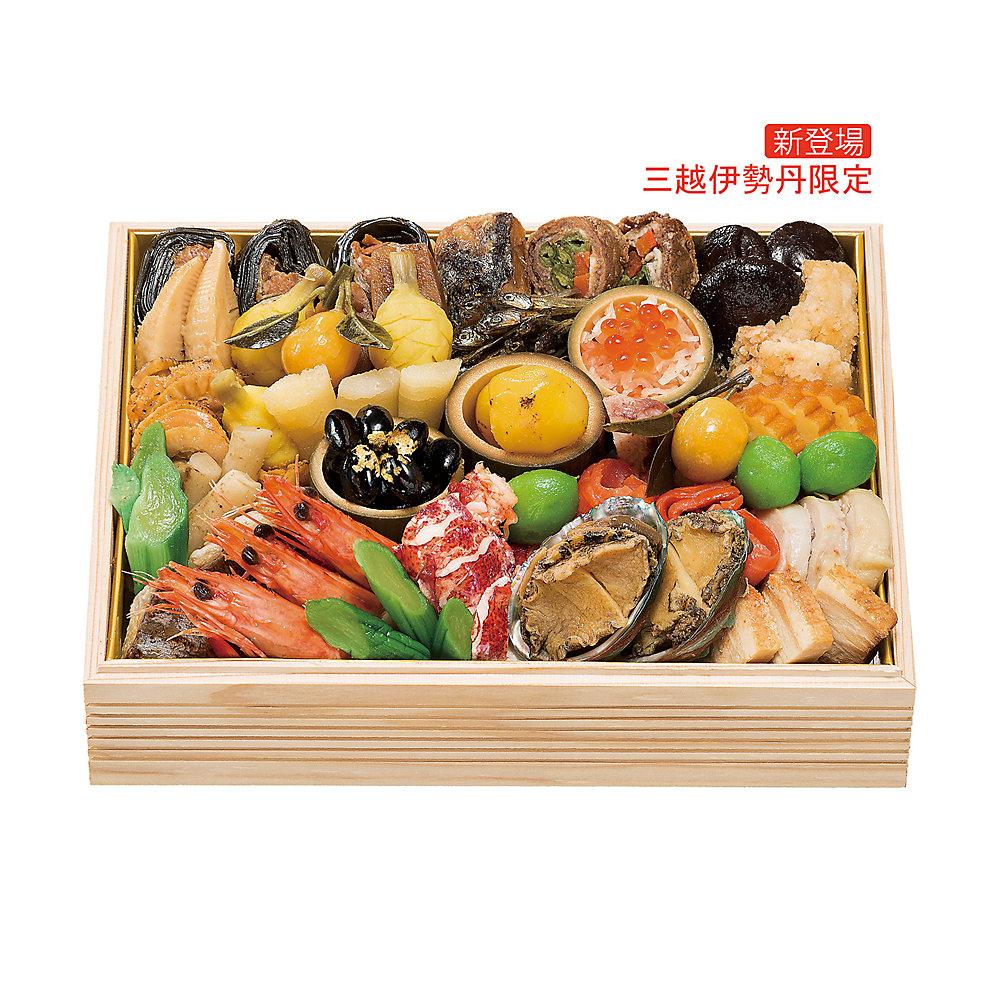 〈日本料理 山崎〉和風一段重