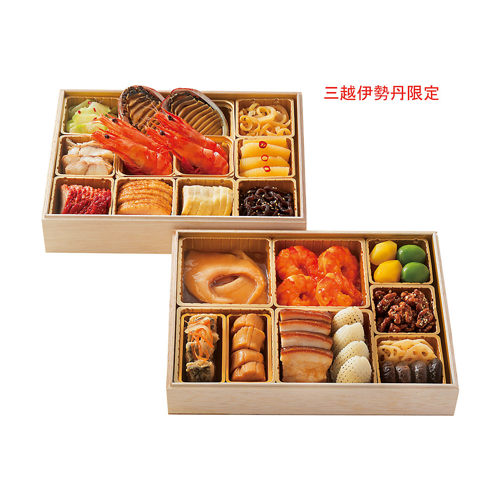 〈中国料理 謝朋殿〉中華おせち二段重