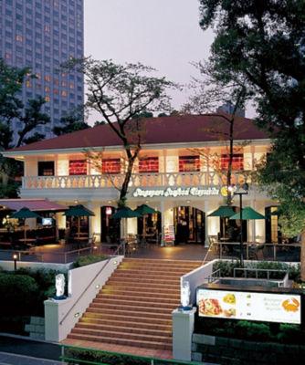 三越・伊勢丹/公式 【1日・短期講座】「28」シンガポールの本格料理と「華麗なるプラナカン文化」