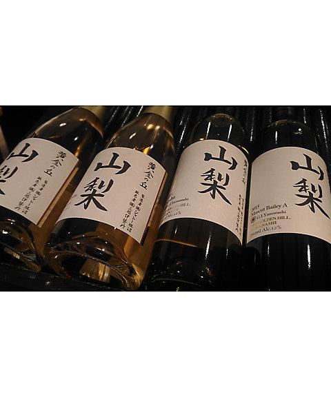 <三越・伊勢丹/公式> 【はじまりのカフェ】ソムリエと学ぼう! 「日本ワインの今」