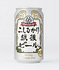 <三越・伊勢丹/公式> こしひかり越後ビール画像