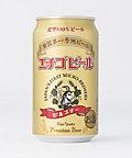 <三越・伊勢丹/公式> エチゴビール ピルスナー画像