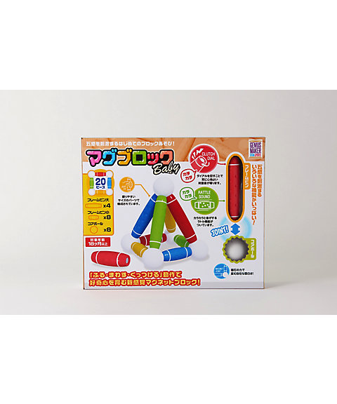 マグブロックベビー 【三越・伊勢丹/公式】