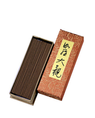 <三越・伊勢丹/公式>【586583】伽羅大観 バラ詰画像