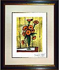 <三越・伊勢丹/公式> <美術品> ベルナール・ビュッフェ「キンセンカの花」※額付画像
