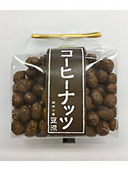 coffee_nuts