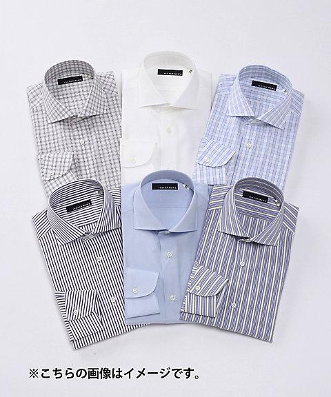 <イセタンメンズ/ISETAN MEN'S> 【パターンメイドシャツ】綿100%インポート生地/ネーム刺繍あり(PO-N3) 【三越・伊勢丹/公式】