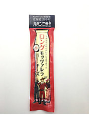 <${item.brandName}>【受注生産品】【ルパン三世】ロングモッツァレラチーズ【10月上旬以降届け】