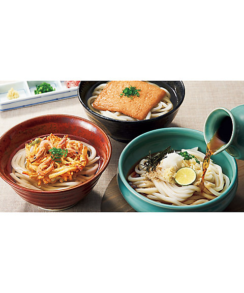 <${item.brandName}> 【Y048643】〈うどん本陣山田家〉讃岐うどん伝統の味個包セット