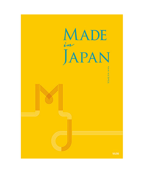 <${item.brandName}> 【531263】〈MADE IN JAPAN〉MJ06コース