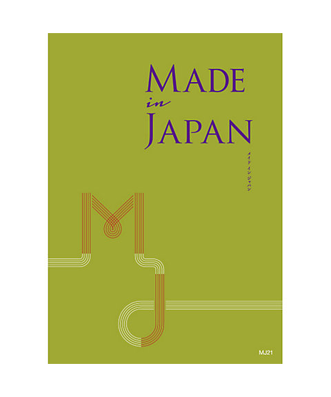 <${item.brandName}> 【531303】〈MADE IN JAPAN〉MJ21コース
