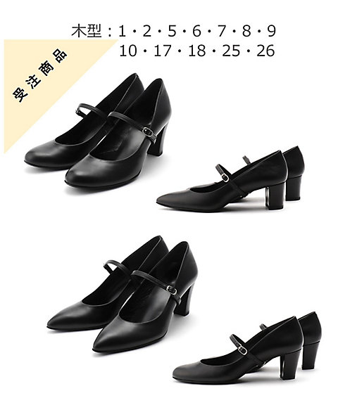 <NT ~Your Pumps~(Women)> パンプス YP Strap