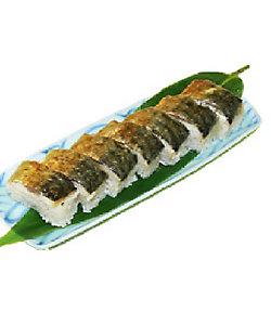 懐石料理 青山/カイセキリョウリ アオヤマ 【新宿】焼き鯖寿司