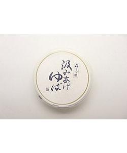 三之助(豆腐)/ミノスケ 【新宿】汲みあげゆば