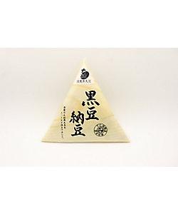 三之助(豆腐)/ミノスケ 【新宿】黒豆納豆(下仁田納豆)