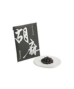 緑寿庵清水/リョクジュアンシミズ 【日本橋】黒ごまの金平糖