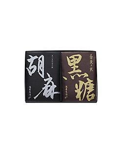 緑寿庵清水/リョクジュアンシミズ 【日本橋】粋黒(蕎麦ノ実黒糖・黒ごまの金平糖)