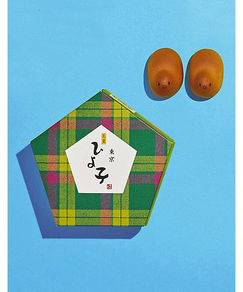 <東京ひよ子> 東京名菓ひよ子(和菓子)【三越・伊勢丹/公式】