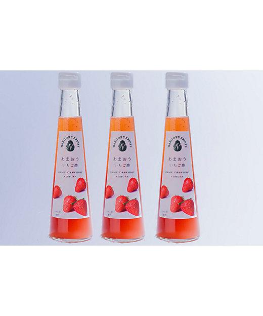 フルーツ 酢
