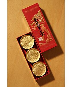 石川★【菓匠まつ井】金箔羊羹3個入り