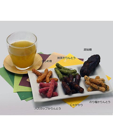 北海道★【木野商事】花林果かりんとうギフトセット(和菓子)【三越・伊勢丹/公式】