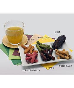 北海道小樽市<木野商事>/キノショウジ ★【産直】花林果かりんとうセット