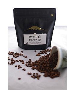 ★【産直】<京極町~かふぇもか~> 飲みやすい3種のブレンドコーヒーセット