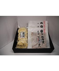 ★【産直】<米沢琥珀堂>米沢牛コロッケ&すき煮セット