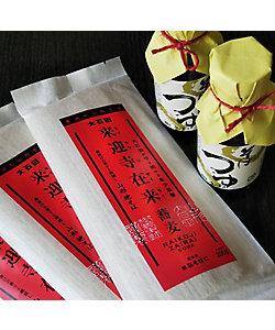 山形<続おそばに>/ゾクオソバニ ★【産直】希少来迎寺在来蕎麦3パック(乾麺)