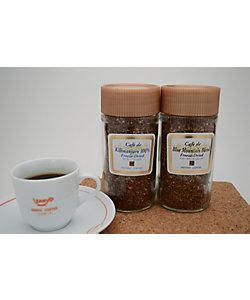 山形<SANYO COFFEE>/サンヨーコーヒー ★【産直】ブルマン×キリマン 最高級インスタントコーヒー