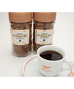 山形<SANYO COFFEE>/サンヨーコーヒー ★【産直】ブルマン 最高級インスタントコーヒー