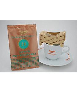 山形<SANYO COFFEE>/サンヨーコーヒー ★【産直】ブルマン ワンカップドリップコーヒー