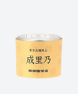京都<雅柳園茶店>/ガリュウエン ★【産直】抹茶 成里乃 20g