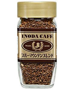 京都<イノダコーヒ>/イノダコーヒ ★【産直】ブルーマウンテンブレンド(金)インスタントコーヒー