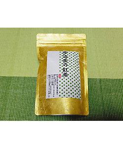 京都<古都香>/コトカ ★【産直】20個セット 宇治茶の紅茶ティーバッグ