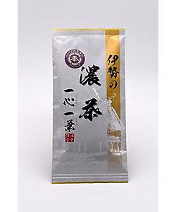三重<畑中製茶>/ハタナカセイチャ ★【産直】伊勢の濃茶 一心一葉