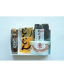 うね乃/ウネノ ★【産直】うね乃おだしセット